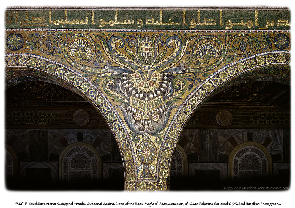 A Mosaic Spandrel Dome Of The Rock Interior Mosaic
