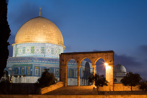 Dome of the Rock at dusk with SE Qanatir