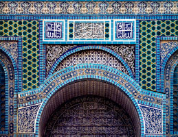 Faience above the Qibla porch